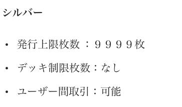 f:id:seisyuu:20190402030523p:plain