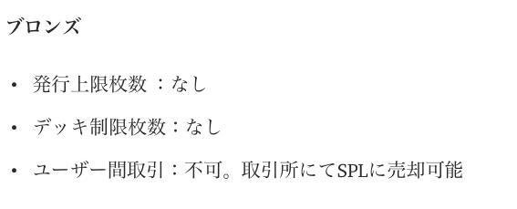 f:id:seisyuu:20190402030531p:plain