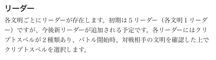 f:id:seisyuu:20190402031336p:plain