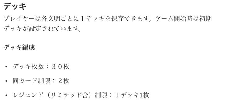 f:id:seisyuu:20190402031412p:plain