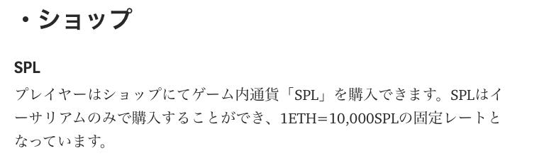 f:id:seisyuu:20190402031520p:plain