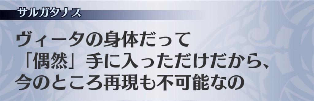 f:id:seisyuu:20190402133032j:plain