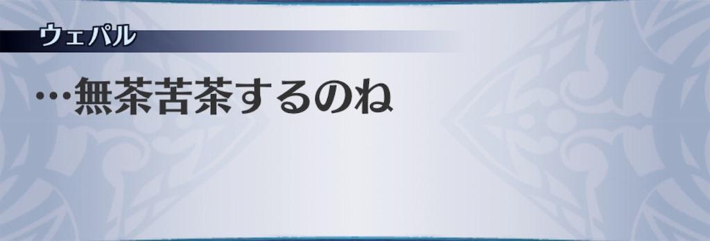f:id:seisyuu:20190402133140j:plain