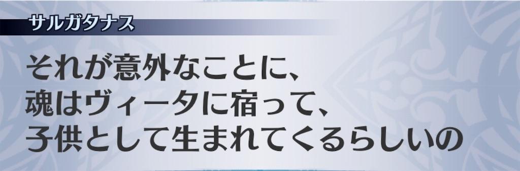 f:id:seisyuu:20190402133247j:plain