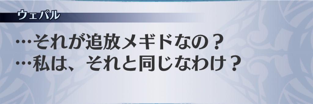 f:id:seisyuu:20190402133252j:plain