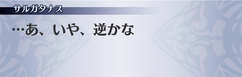 f:id:seisyuu:20190402133357j:plain