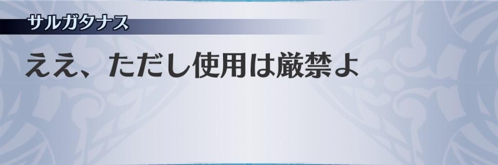 f:id:seisyuu:20190402133458j:plain