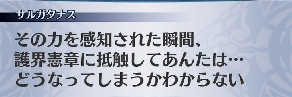 f:id:seisyuu:20190402133502j:plain