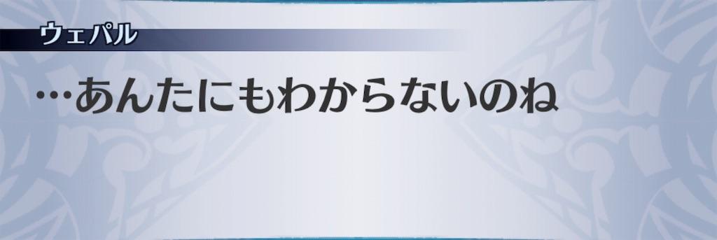 f:id:seisyuu:20190402133505j:plain