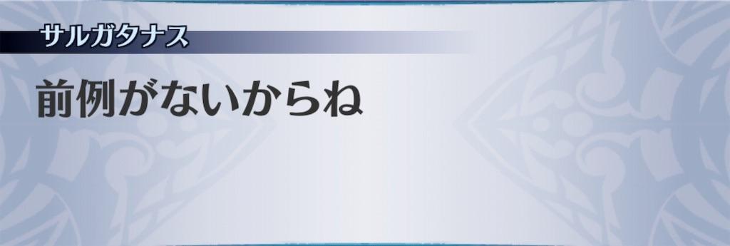 f:id:seisyuu:20190402133509j:plain