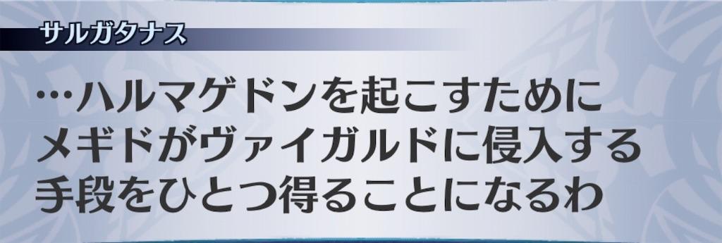 f:id:seisyuu:20190402133645j:plain