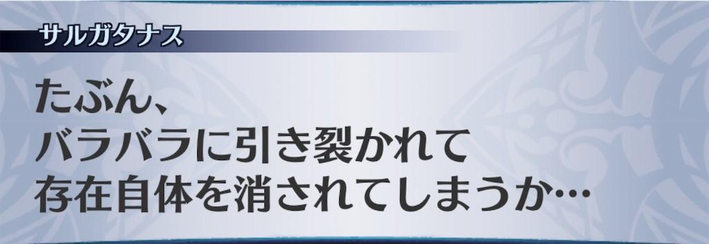 f:id:seisyuu:20190402133723j:plain