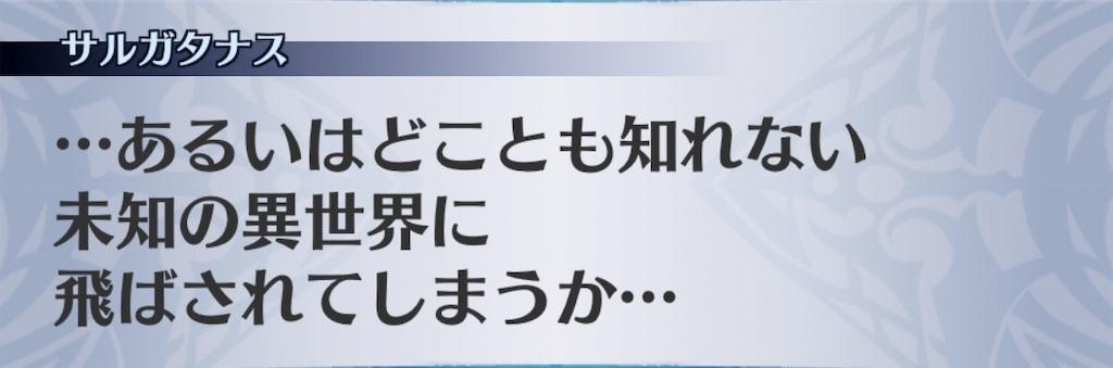 f:id:seisyuu:20190402133726j:plain