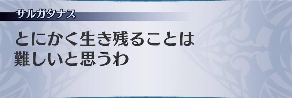 f:id:seisyuu:20190402133729j:plain