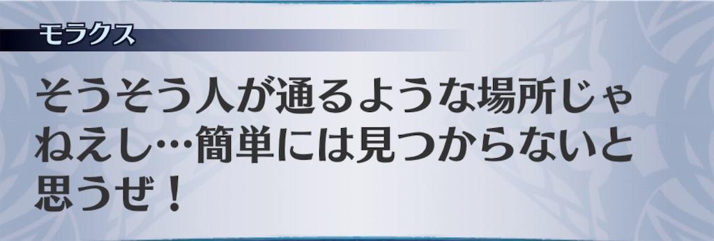 f:id:seisyuu:20190403140414j:plain