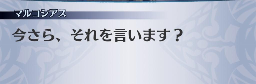 f:id:seisyuu:20190403140753j:plain