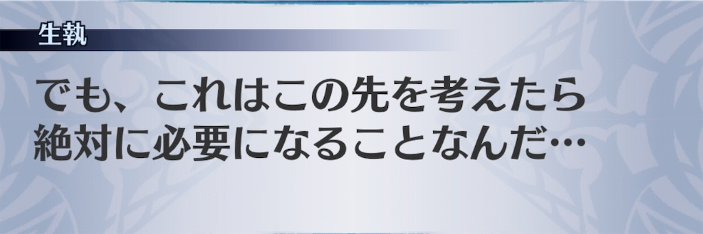f:id:seisyuu:20190403140902j:plain