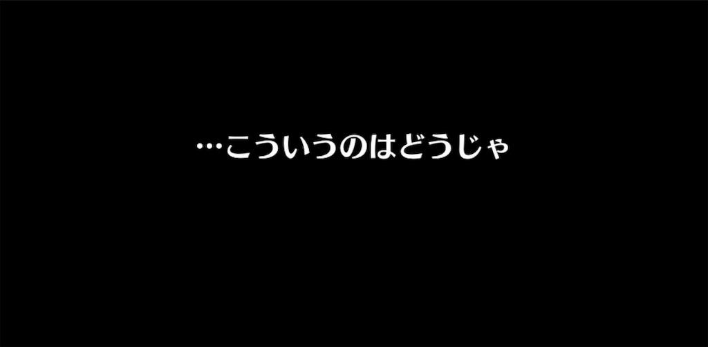 f:id:seisyuu:20190403140907j:plain