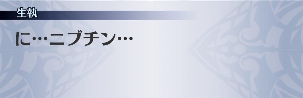 f:id:seisyuu:20190403143123j:plain