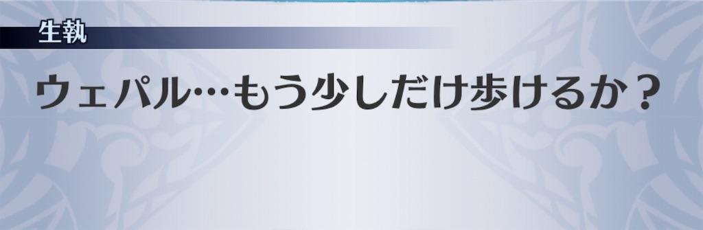 f:id:seisyuu:20190403143302j:plain