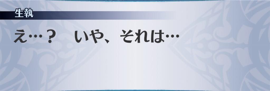 f:id:seisyuu:20190403143312j:plain