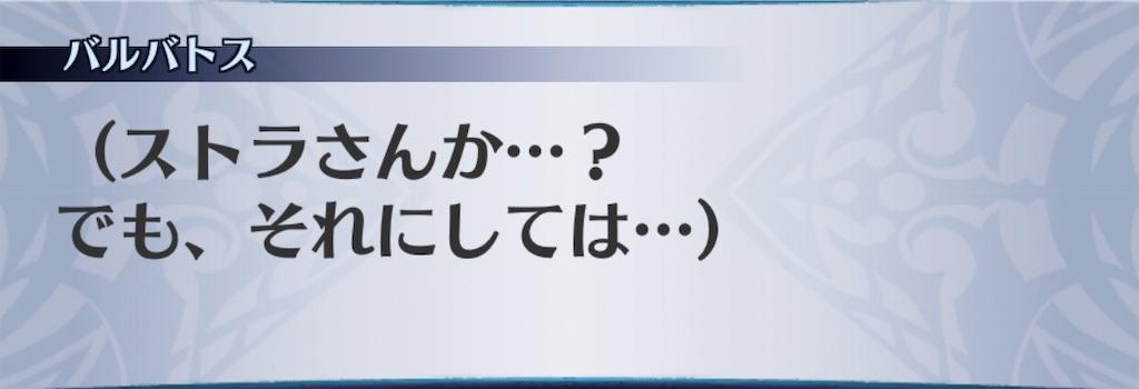 f:id:seisyuu:20190403143550j:plain