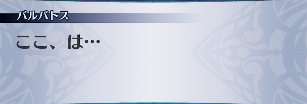 f:id:seisyuu:20190403143558j:plain