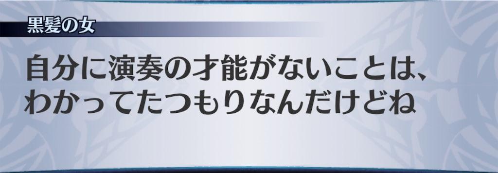 f:id:seisyuu:20190403143914j:plain