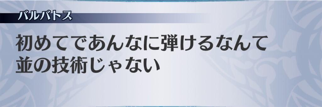 f:id:seisyuu:20190403143930j:plain