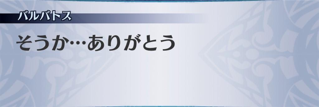 f:id:seisyuu:20190403144127j:plain