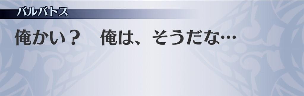 f:id:seisyuu:20190403144415j:plain