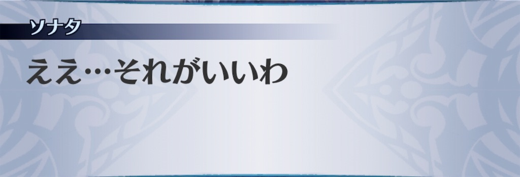 f:id:seisyuu:20190403144700j:plain