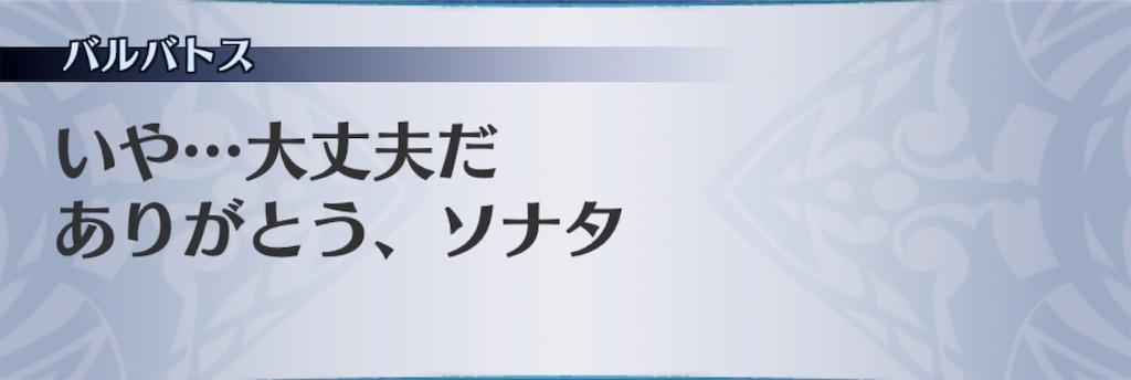 f:id:seisyuu:20190403144809j:plain