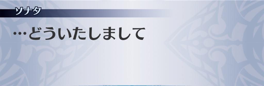 f:id:seisyuu:20190403144812j:plain
