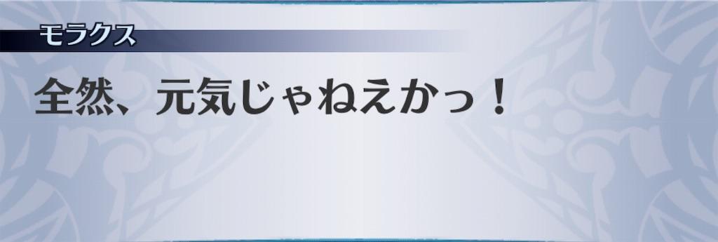 f:id:seisyuu:20190404173219j:plain