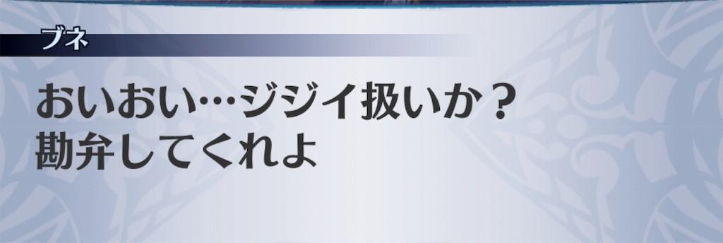 f:id:seisyuu:20190404173321j:plain