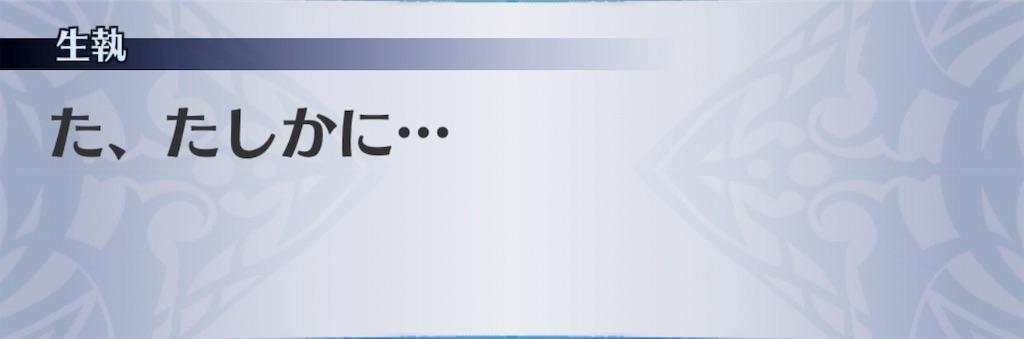 f:id:seisyuu:20190404173332j:plain