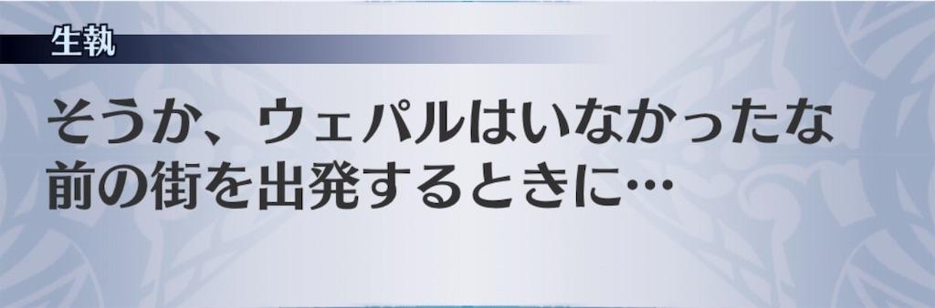 f:id:seisyuu:20190404173414j:plain
