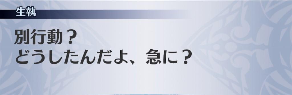 f:id:seisyuu:20190404173520j:plain