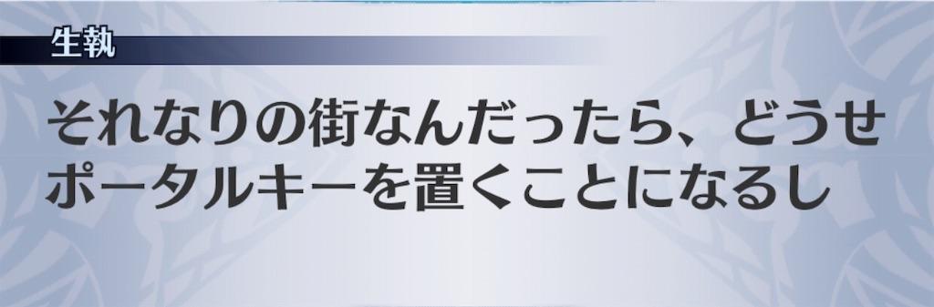 f:id:seisyuu:20190404173612j:plain