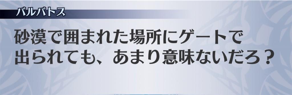 f:id:seisyuu:20190404174412j:plain