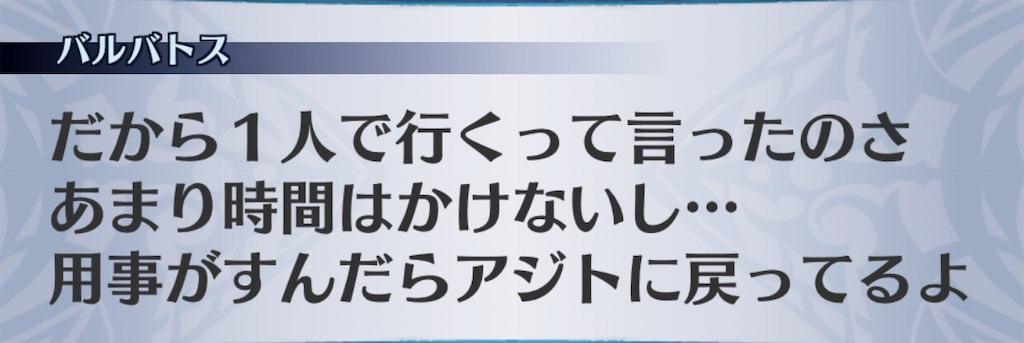 f:id:seisyuu:20190404174421j:plain