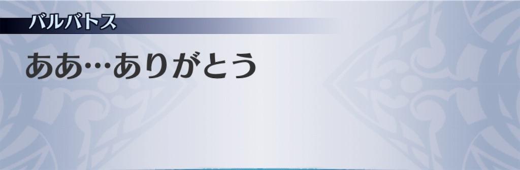 f:id:seisyuu:20190404174558j:plain