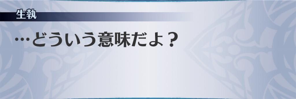 f:id:seisyuu:20190404174654j:plain