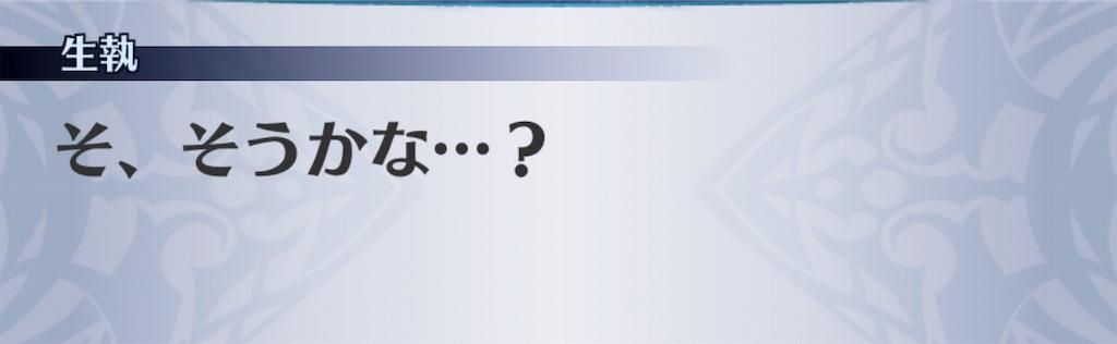 f:id:seisyuu:20190404174702j:plain