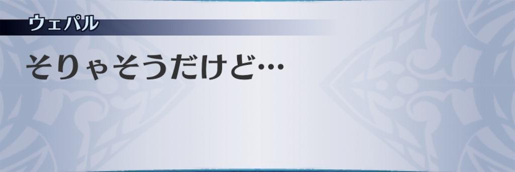 f:id:seisyuu:20190404174820j:plain