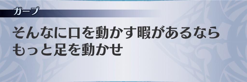 f:id:seisyuu:20190404174827j:plain