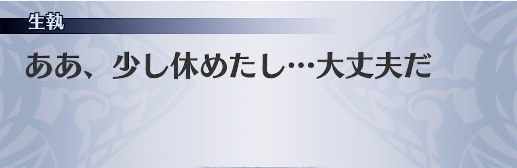 f:id:seisyuu:20190404174943j:plain