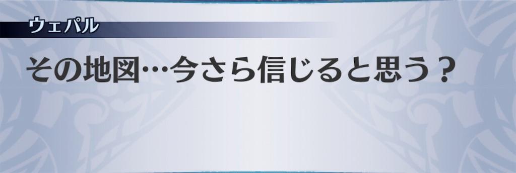 f:id:seisyuu:20190404175018j:plain