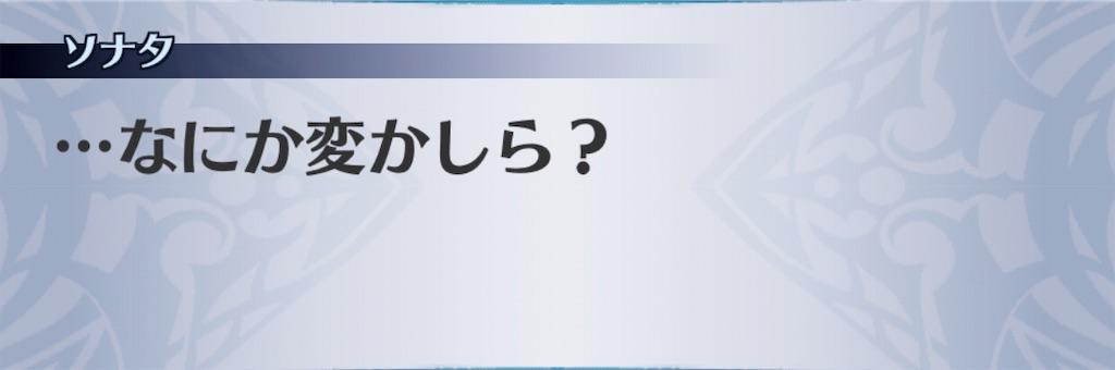 f:id:seisyuu:20190404185118j:plain